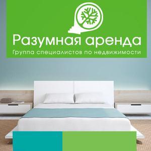 Аренда квартир и офисов Дно