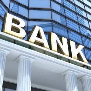 Банки Дно