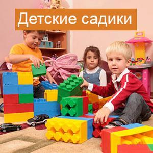 Детские сады Дно