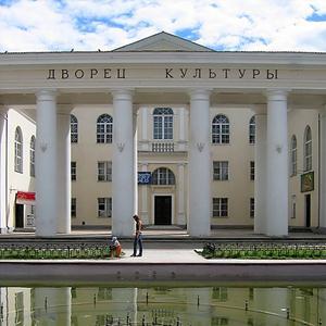 Дворцы и дома культуры Дно