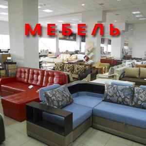 Магазины мебели Дно
