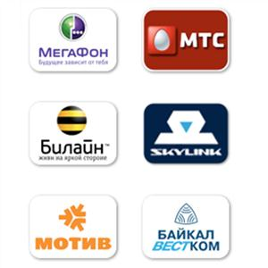 Операторы сотовой связи Дно