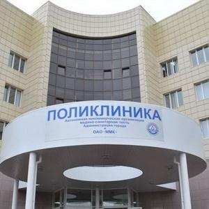 Поликлиники Дно