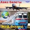 Авиа- и ж/д билеты в Дно