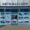 Автомагазины в Дно