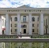 Дворцы и дома культуры в Дно
