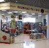 Книжные магазины в Дно