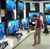 Магазины электроники в Дно