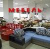 Магазины мебели в Дно