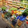 Магазины продуктов в Дно
