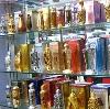Парфюмерные магазины в Дно