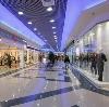 Торговые центры в Дно