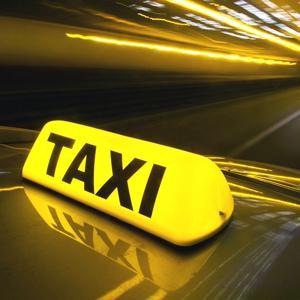 Такси Дно